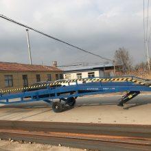 航天定制集装箱装卸平台叉车桥 移动式液压登车桥 5-20吨码头专用
