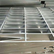 常恒40MM热镀锌不锈钢钢格板_食品加工厂用通风透光钢水沟盖板生产厂家