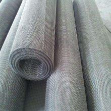 不锈钢网价格 不锈钢丝编织网 不锈钢扎花网 欢迎来电咨询
