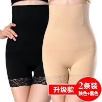 高腰内裤女棉平角束腰防走光裤产后收腹护腰塑身提臀四角裤
