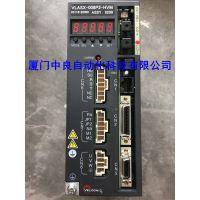 平行进口日本TOSHIBA东芝伺服驱动器VLASX-008P2-HVM(ASSY:0200)