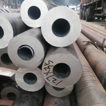 汇通无缝钢管|无缝管|结构管|流体管|合金管|石油套管|锅炉管|液压支柱管|半轴套管