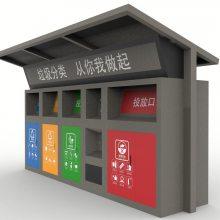 广州城乡垃圾分类亭垃圾分类亭厂家垃圾分类2019款垃圾分类亭小区垃圾分类亭园区垃圾分类亭