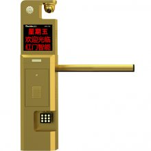 江苏小区车牌识别智能停车收费车牌号抓拍系统