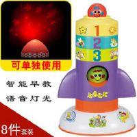 玩具厂价直销批发幼儿童早教语音乐益智能投影灯光火箭启蒙英文学