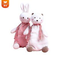 跨境***澳乐厂家直销儿童安抚巾 婴儿毛绒玩具玩偶宝宝口水巾
