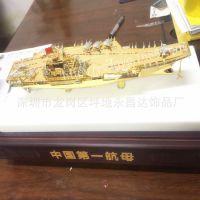 金属工艺礼品 航空母舰模型摆件 航空纪念礼品 金属摆件定做