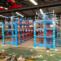 安徽伸缩悬臂货架 钢管存放架 存取机械操作 节省空间