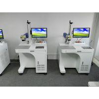 深圳福永激光镭射机 深圳激光打标机 定制激光打标机设备厂家