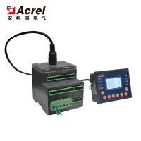 安科瑞双速电机用电机保护器ARD3-250