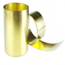 厂家直销C2680无铅黄铜带 H65镀镍黄铜带 高精黄铜卷带分条剪切加工