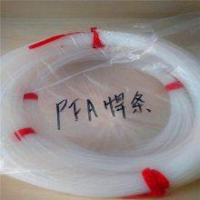 PFA焊条销售日本大金河北廊坊永乐国际登录网站密封 包邮四氟焊条