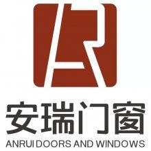 广东安瑞门窗有限公司