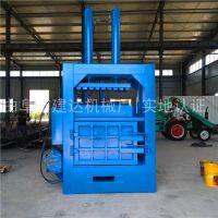 80吨双缸 旧皮革压块机 压扁废铁皮桶液压打包机