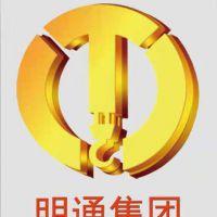 湖南明通美博机械设备有限公司