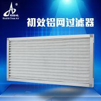 高效空氣過濾器 無隔板過濾器、百級潔凈度99.99%@0.3um價格實惠