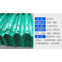 厂家生产直销高速护栏板、立柱、柱帽、防阻块、端头、螺栓等交通设施产品