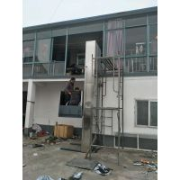 家装小型升降机 苏州市启运残疾人电动无障碍平台 常熟市液压驱动家用电梯