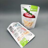 三边封食品铝箔袋定做厂家 159同款代餐粉独立锡箔袋子 35g五谷杂粮便携装包装袋