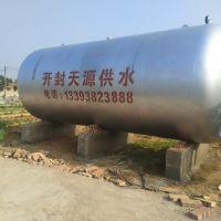 禹王台区天源恒压供水设备厂