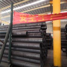 天津大无缝12Cr1MoVG锅炉主管道用管 12Cr1MoVG 规格齐全