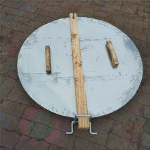 友瑞牌保温人孔 屋面检修孔 人孔盖板DN1000 05S804-173