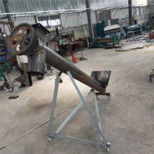 U型不锈钢提升上料机 粉末螺旋提升机颗粒输送机 定制不锈钢提升机
