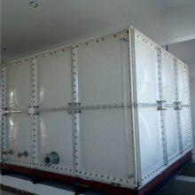 吉林玻璃钢水箱厂家