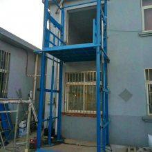 6up传奇扑克 定做工厂液压升降货梯 升降装卸平台 安装维修液压升降机 电动升降台