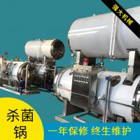 强大直销真空包装灭菌锅 商用小型400*800杀菌锅 牛肉干杀菌设备
