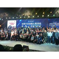 2019中国义乌美博会-大健康区