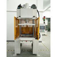 供应弘格四柱液压机 快速液压机 液压整机报价
