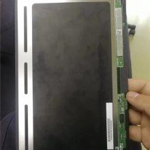 夏普液晶屏厂家-吉林液晶屏-友达液晶屏批发