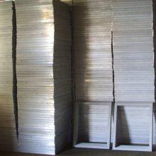 65Mn弹簧钢特性 65MN弹簧钢棒,65锰钢板,锰钢带硬料现货,深圳锰钢带锰钢板厂家