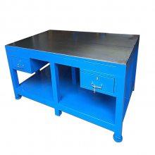 宏源鑫盛工作台厂家 飞模工作台 模具维修台 省模工作台桌 重型工作台