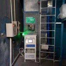 广东VOCs,VOCs在线监测厂家-敏义环境