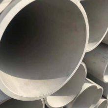 SUS304衛生級不銹鋼焊管價格高于工業級不銹鋼焊管