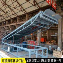 恩贝斯特护栏式专业卸猪台移动液压式卸猪台固定上猪台5吨移动式卸猪桥 ·斜坡式平台