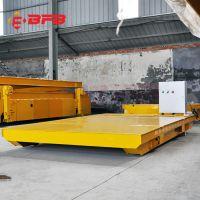 平衡平板车输送设备电动平车 电动旋转平台环保易维护