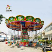 TX--HHFY豪华飞椅刺激好玩有趣户外大型游乐设备