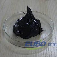 直销干性皮膜油、含油轴承润滑脂、深圳二硫化钼润滑脂