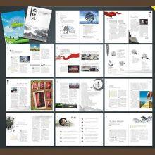 深圳教育培训,房地产酒店招商画册设计,宣传册海报折页宣传单dm设计印刷