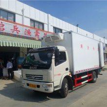 东风多利卡3吨活鱼冷藏车,多功能拉鱼车、冷藏车,鱼箱可拆卸