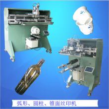 郴州市丝印机厂家玻璃瓶滚印机奶瓶移印机