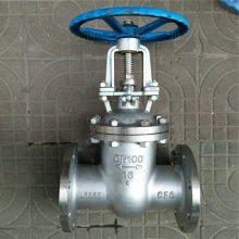 直销 铸钢闸阀 KZ41Y -16C DN80 抗硫抗生素闸阀