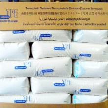 塑料原料TC4AA 德国胶宝TPE TC4AAE塑胶原料