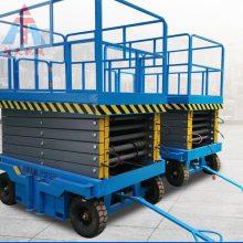 航天热销移动式升降机 四轮移动剪叉式升降平台 高空作业车 品质可靠