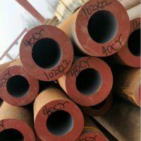 山东特价厚壁钢管 45# 194*55 价格 GB8162