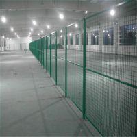 车间框架护栏网 金属围栏网隔离栅 包塑车间隔离网价格