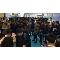 第十五届天津国际机床展览会